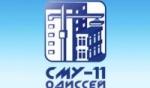 «Одиссей-СМУ-11»